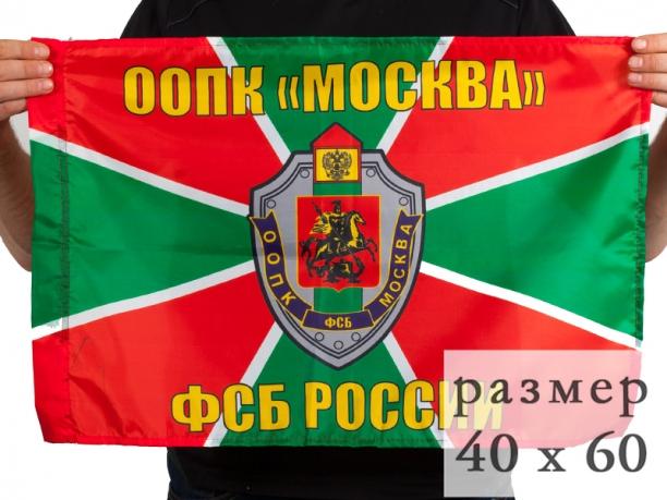 Флаг 40x60 см ООПК «Москва»