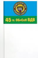 Флаг 45-й бригады ВДВ специального назначения (Кубинка)
