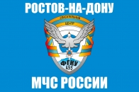 """Флаг """"495-й спасательный центр МЧС"""""""