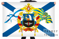 Флаг 528 ОБС и РТО