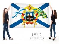 Флаг 528 отдельного батальона связи и РТО