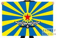 Флаг «605 УАП» ВВС СССР