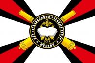 Флаг 681 региональный учебный центр Мулино