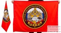 Флаг «7 отряд Спецназа ВВ Росич»