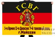 Флаг 7 танкового полка ГСВГ
