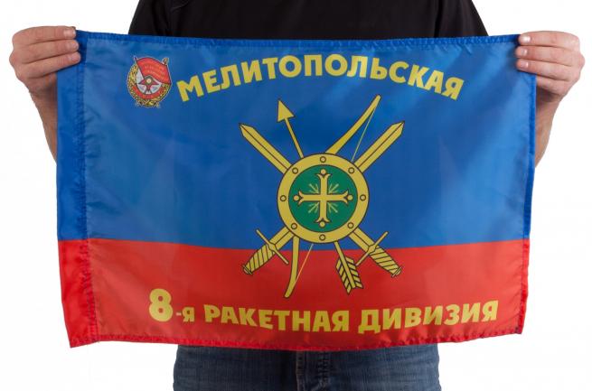 Флаг 8-ой дивизии РВСН