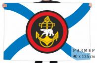 Флаг 61 ОБрМП