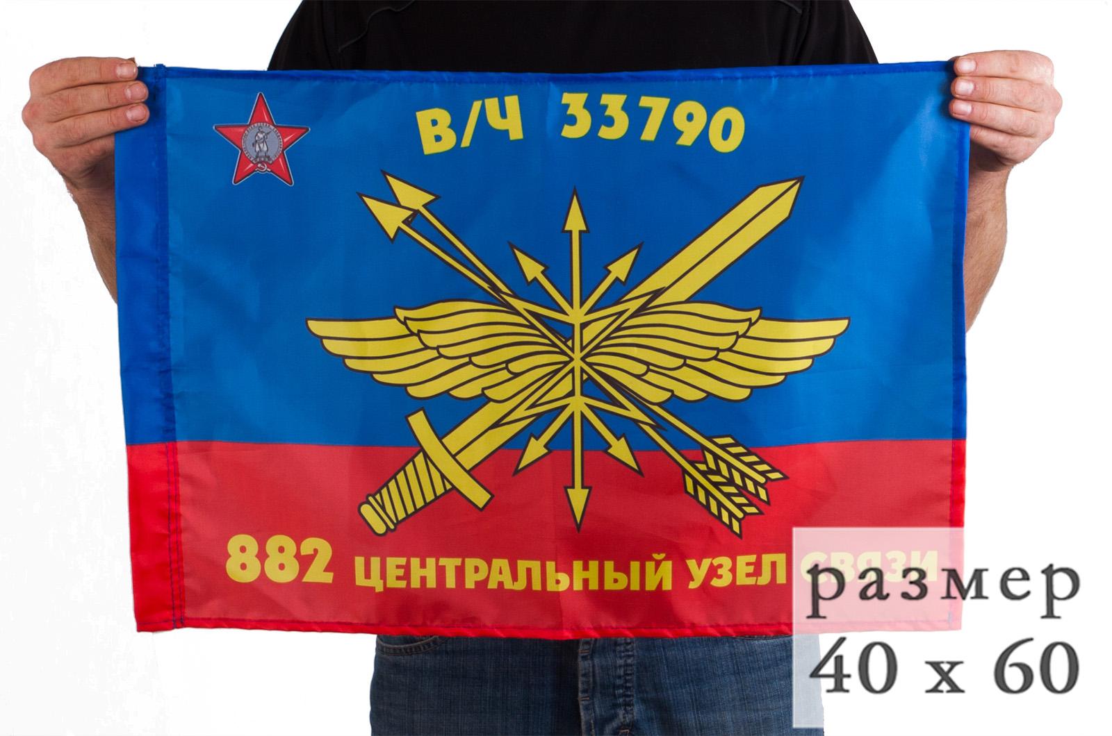 Флаг 882 ЦУС РВСН