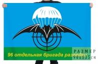 Флаг 96 Отдельной разведывательной бригады