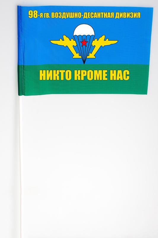 """Флажок """"98-я ВДД. Болград"""""""
