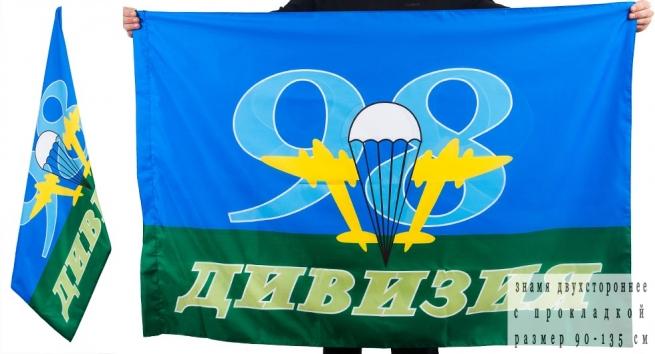 Двухсторонний флаг «98-я дивизия ВДВ»