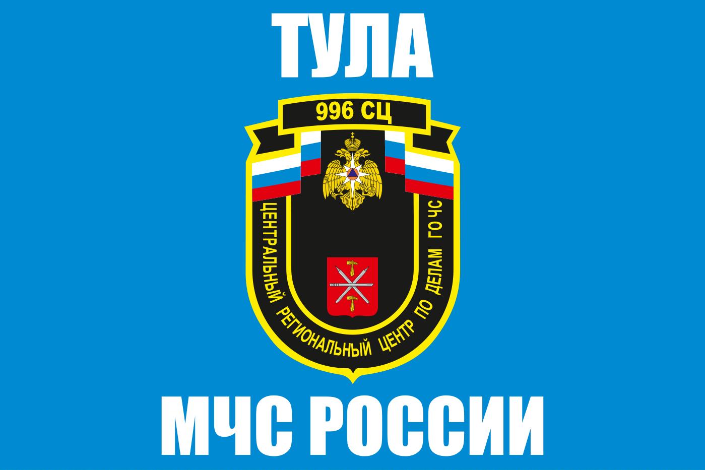 """Флаг """"996-й спасательный центр МЧС"""""""