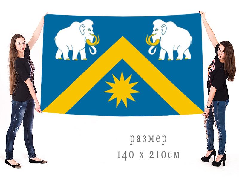 Большой флаг Абатского района