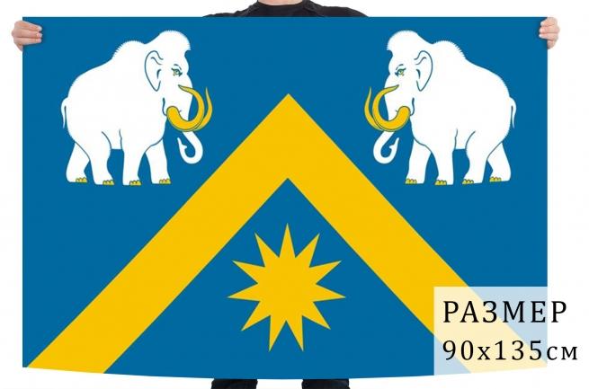 Флаг Абатского района
