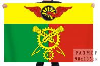Флаг Абдулинского городского округа