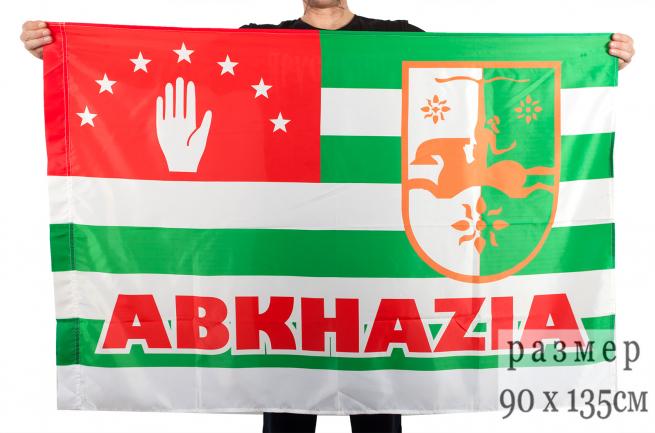Флаг Абхазии с гербом