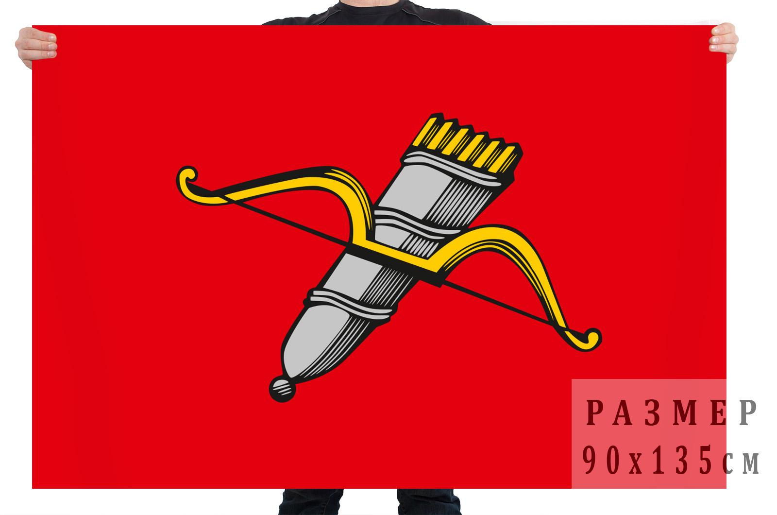 Купить флаг Ачинска
