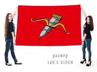 Большой флаг Ачинска