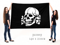 Флаг «Адамова голова» 140x210 см