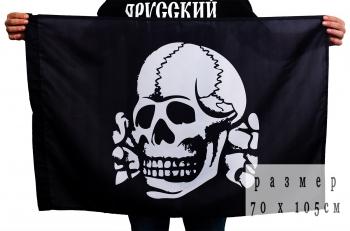Купить флаг «Адамова голова» 70x105 см