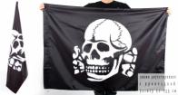 Двухсторонний флаг «Адамова голова»