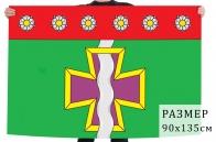 Флаг Афипского городского поселения