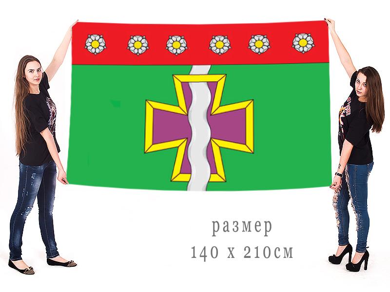 Большой флаг Афипского городского поселения