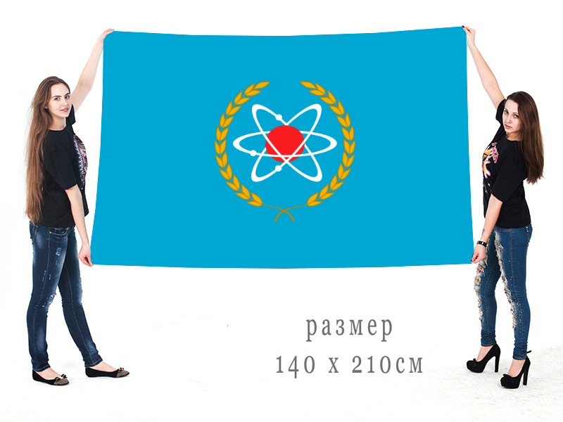 Флаг города Агидель Республики Башкортостан
