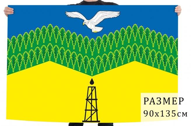 Флаг Ахтырского городского поселения