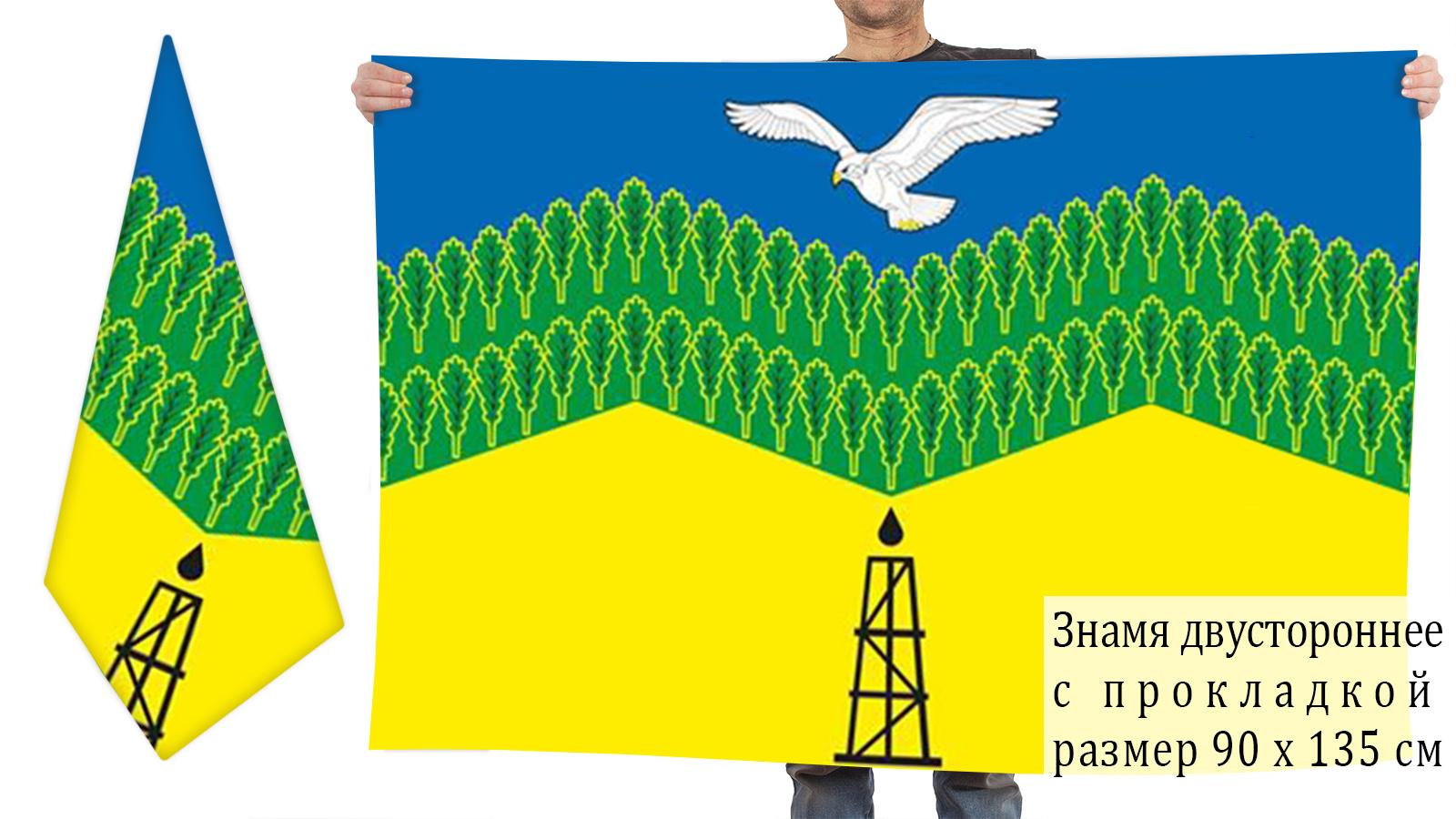 Двусторонний флаг Ахтырского городского поселения