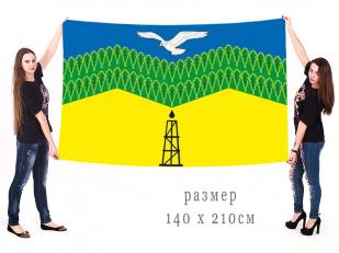 Большой флаг Ахтырского городского поселения