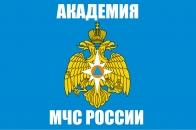 """Флаг """"Академия гражданской защиты МЧС"""""""