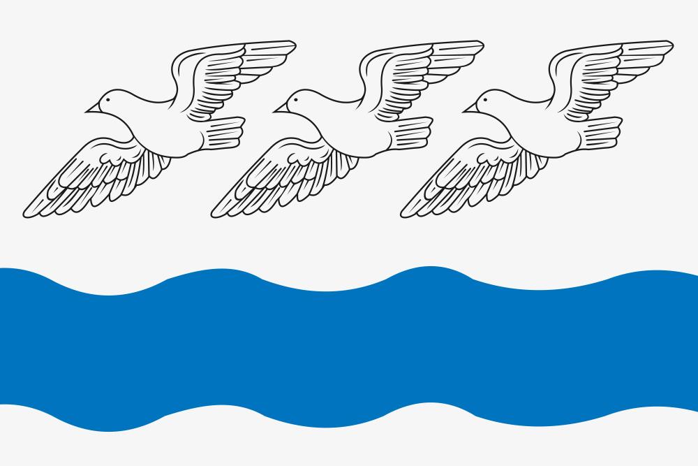 Флаг Актарского района