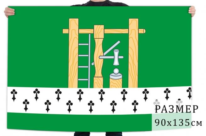 Флаг Алапаевска