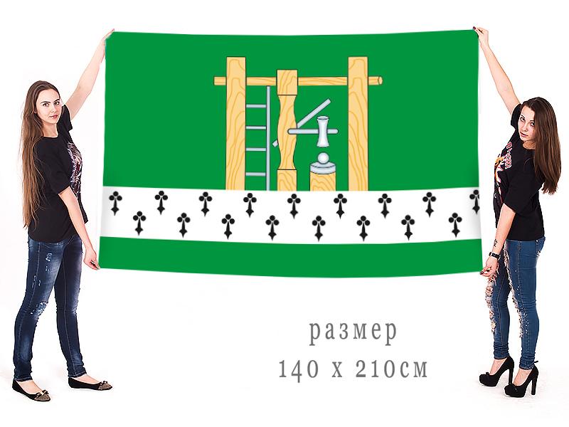Большой флаг Алапаевска