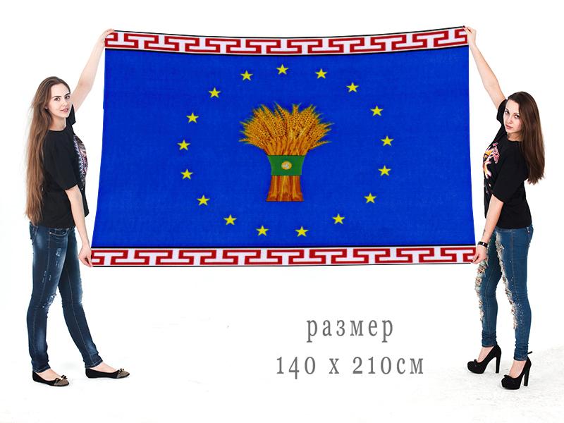 Флаг Аларского района