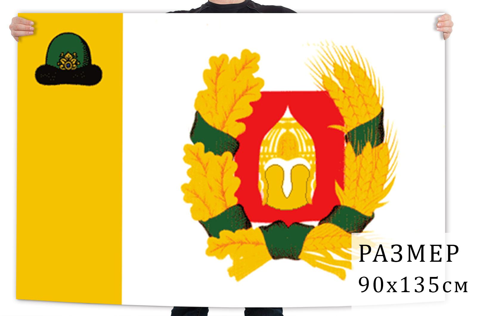 Флаг Александро-Невского района