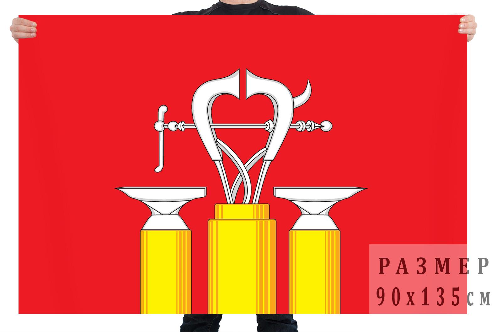 Флаг Александрова