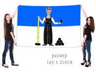 Флаг Александровского муниципального района