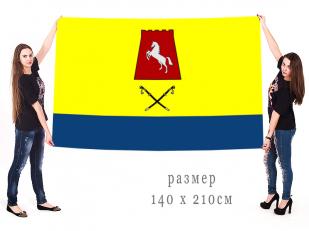 Большой флаг Александровского района (Ставропольский край)