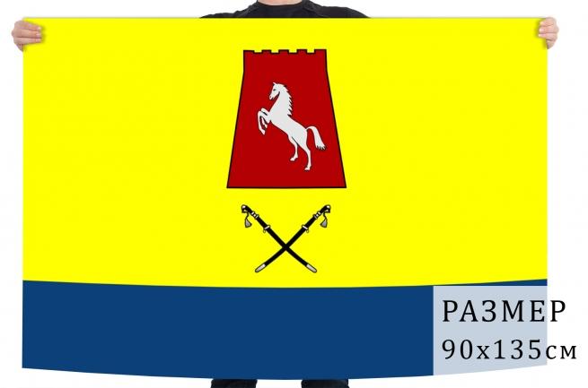 Флаг Александровского района (Ставропольский край)