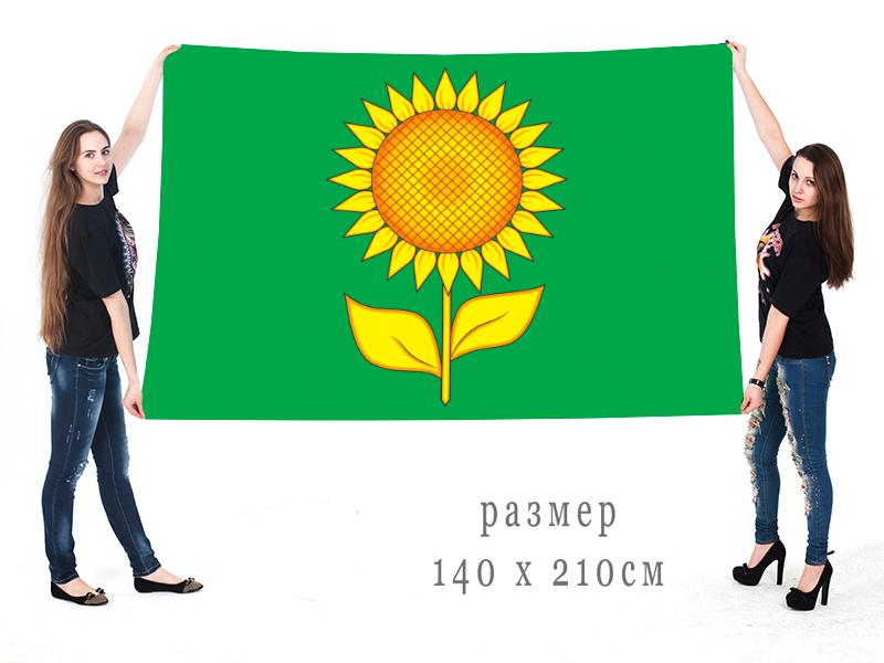 Большой флаг Алексеевского городского округа