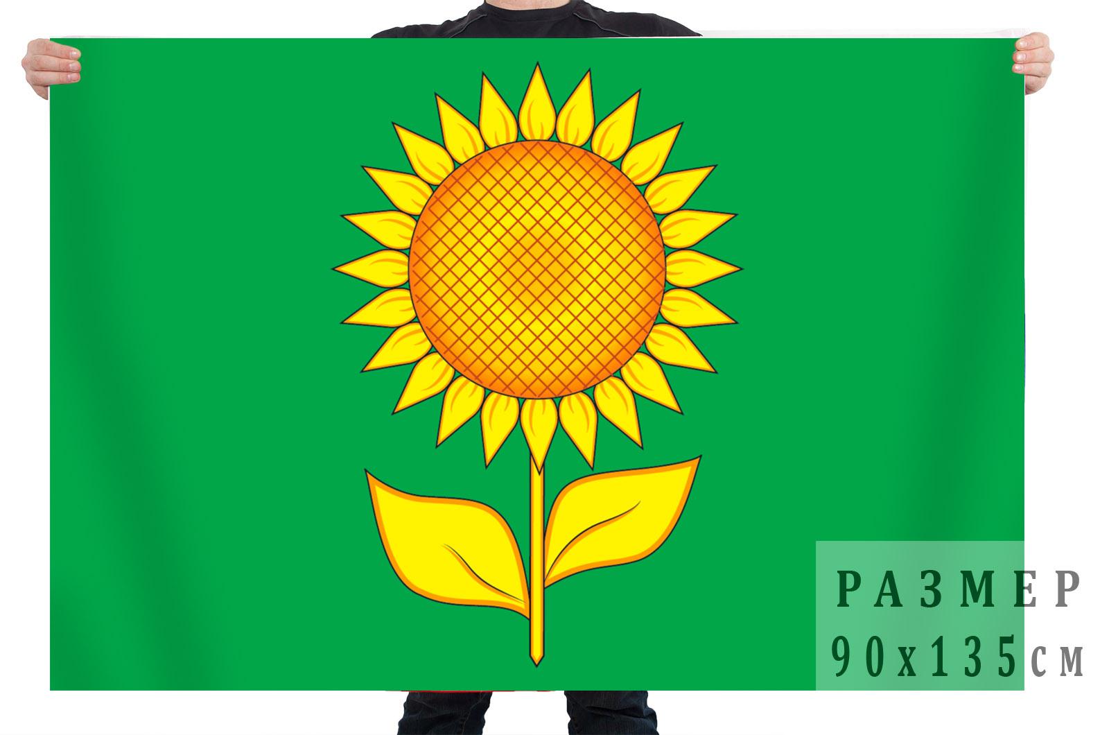 Флаг Алексеевского городского округа
