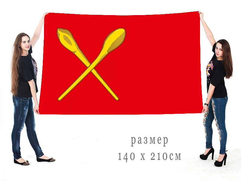 Большой флаг Алексина