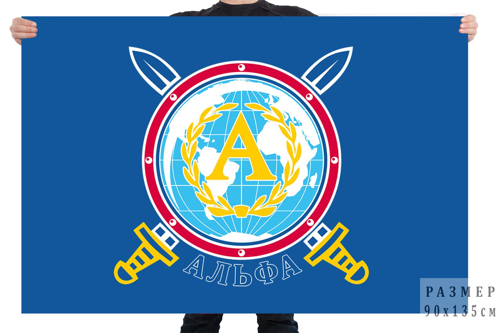 Флаг Альфы