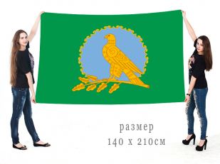 Флаг Альшеевского района Республики Башкортостан