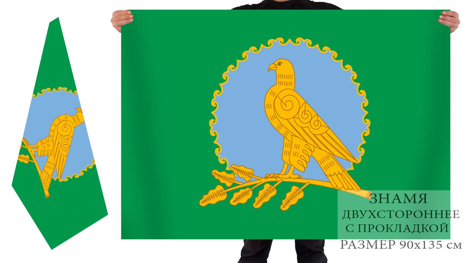 Заказать флаг Альшеевского района Башкортостан