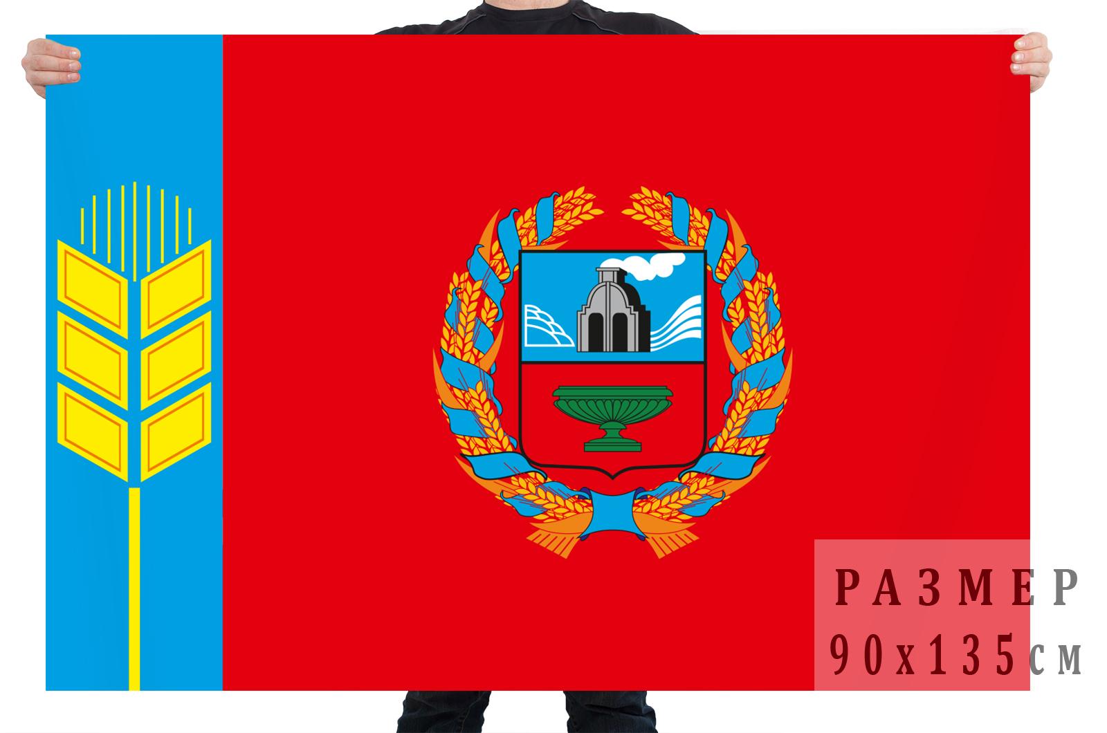 Флаг Алтайского края