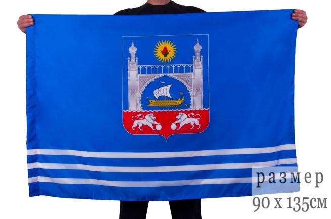 Флаг Алупки
