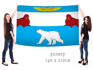 Большой флаг поселка Амдерма Ненецкого АО
